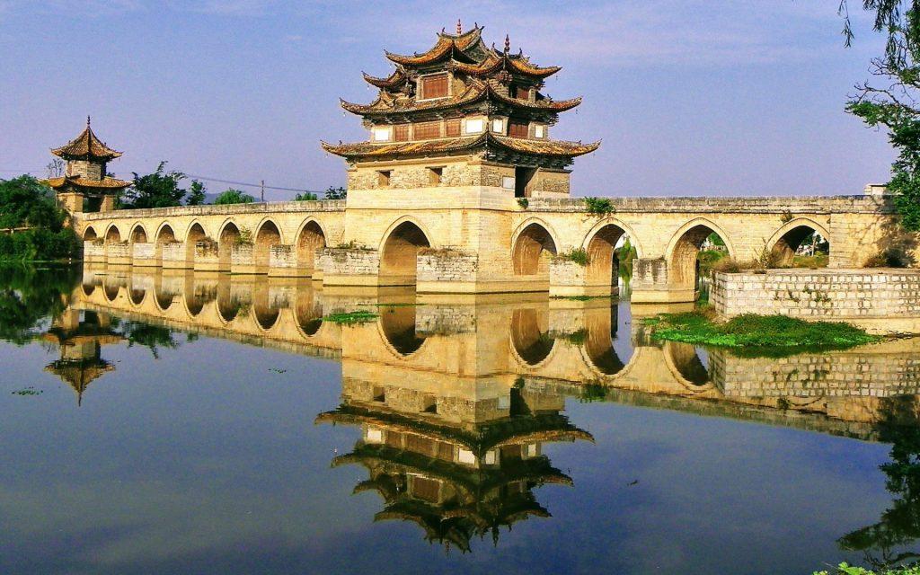 Jianshui Double Dragon Bridge